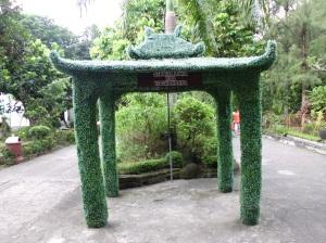 GL zoo