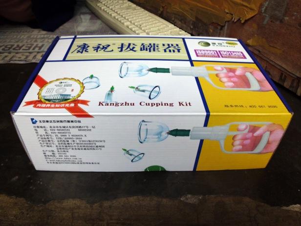 kangzhu-cupping-kit-toko-almishbah